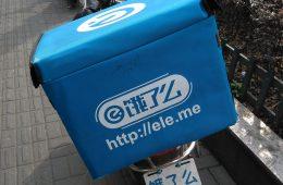 Alibaba planea invertir mil mdd en EleMe, empresa de entrega de comida
